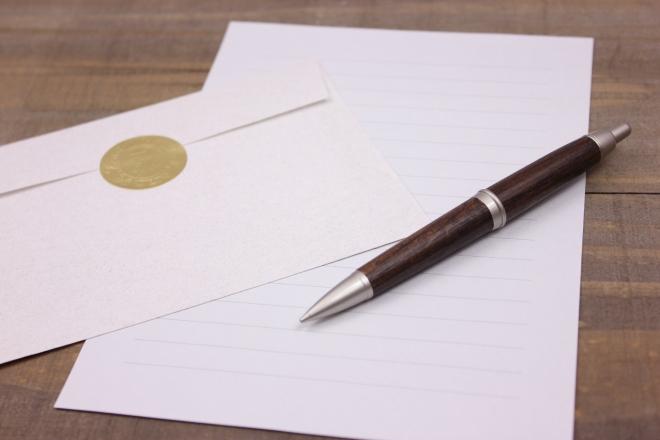 店主よりお礼のお手紙のお届けとサポーター限定の活動報告閲覧権!
